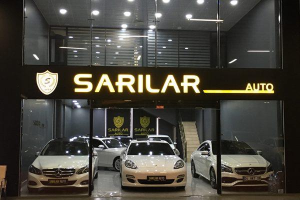 SARILAR